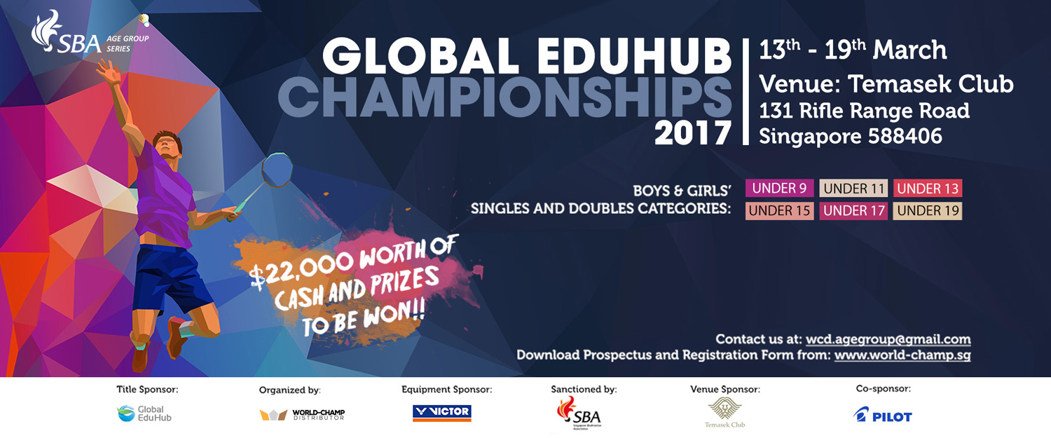 Global Eduhub Championships 2017