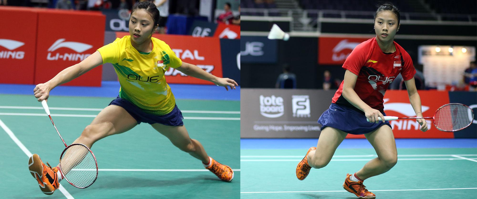 Yeo Jia Min, World Junior Number 1.